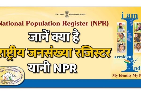 what_is_national_population_register