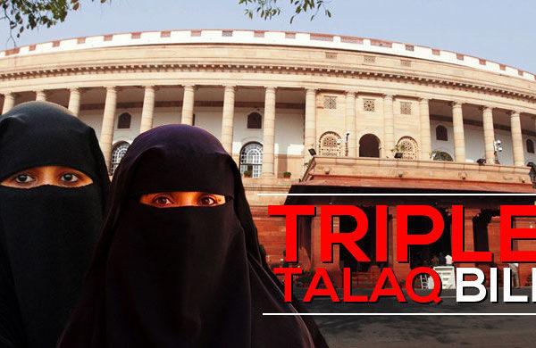 no_more_triple_talaq